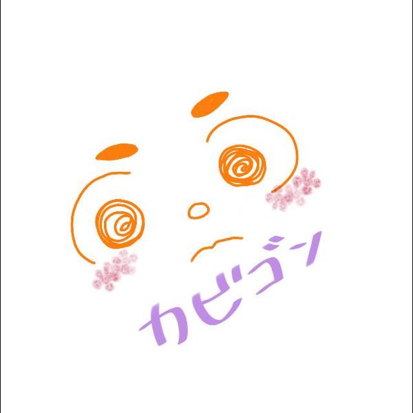 カビゴン(ふぃっと)のユーザーアイコン
