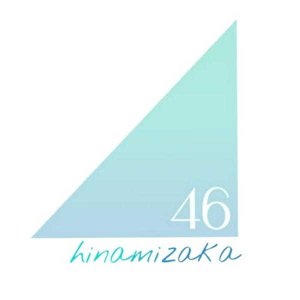 日南坂46のユーザーアイコン