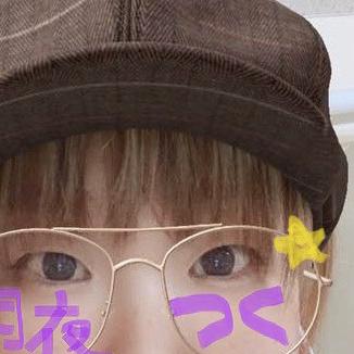 月夜🌙🌃@笑創-wara.tuku-🌙こちら創の方であります/🎧キャス毎週日曜21時~🎧抜歯おわたンゴのユーザーアイコン