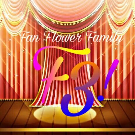 劇団ユニットF3!のユーザーアイコン