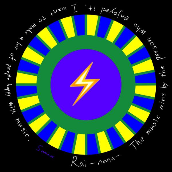 雷(らい)のユーザーアイコン