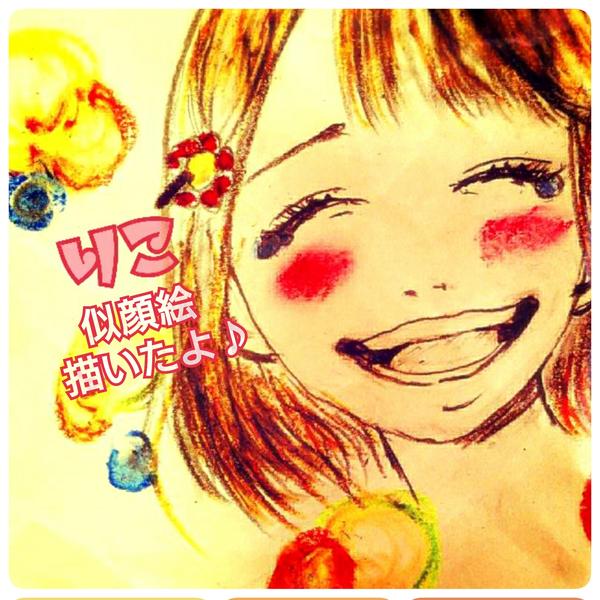 🌼 りこ 🌼聴きnana week♪のユーザーアイコン