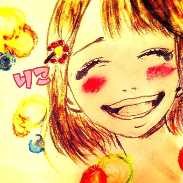 """🌼りこ🌼 会いにきたよぉ(*Ü*)ノ""""♡のユーザーアイコン"""