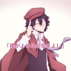 seimeiのユーザーアイコン
