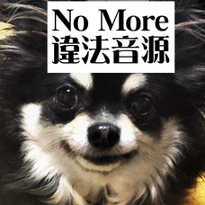 ぐっちぃ店長🍷Ⅱ(過去アカ)のユーザーアイコン