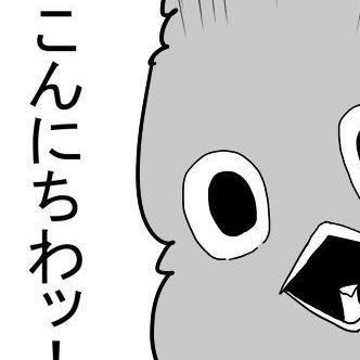 モンゴリアン吉田のユーザーアイコン