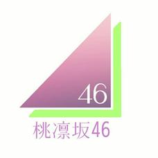 桃凛坂46のユーザーアイコン