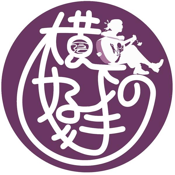 日陰三〇 3/14飯能Live 4/11デザフェスのユーザーアイコン