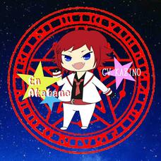 KAZINOのユーザーアイコン