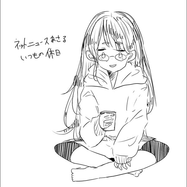 平田は眠いのユーザーアイコン