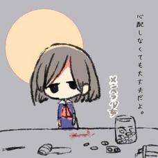夢喰*.ムク【台本垢】のユーザーアイコン