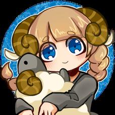 白羊和音(おと)のユーザーアイコン