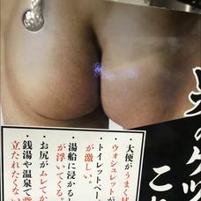 鎌倉爆風 😎🎸お休み中プリテンダーのユーザーアイコン