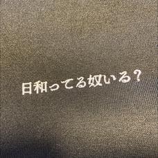 鎌倉爆風's user icon