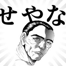 レ!のユーザーアイコン