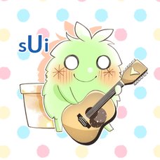 sUi @12弦アコギの人's user icon