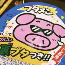 萌風(ほの㌧)'s user icon