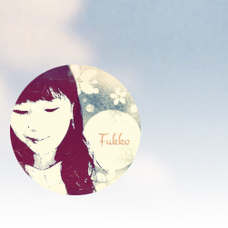 ふっこ's user icon