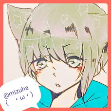 mizuha( ・ω・)@AzureAdolescenceのユーザーアイコン