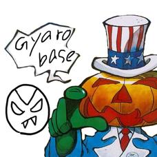 gyaro-baseのユーザーアイコン