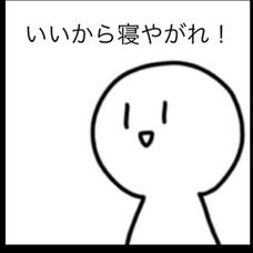 かふぇいんのユーザーアイコン