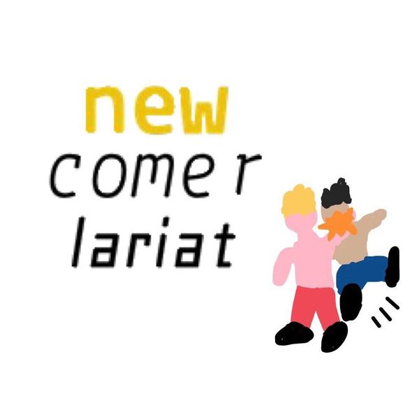 ニューカマーラリアットのユーザーアイコン