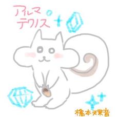 アルマ テクノス's user icon