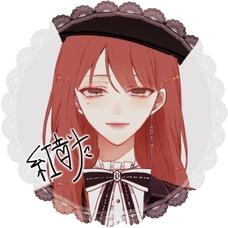 紅音りた / Litaのユーザーアイコン