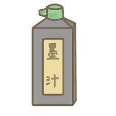 墨汁。's user icon