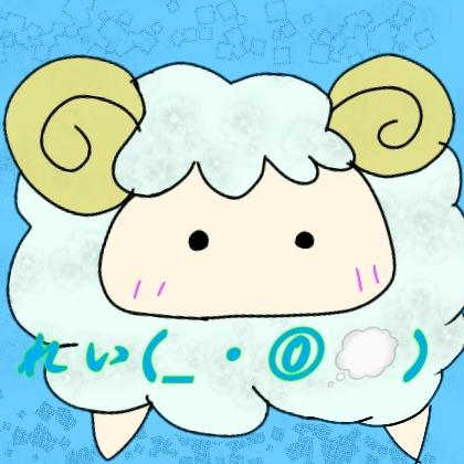 れい(_・⓪💭)のユーザーアイコン