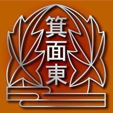 みのひがDTM(箕面東高校DTM表現)のユーザーアイコン