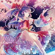 桜紗's user icon