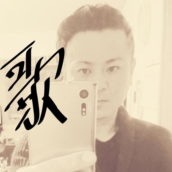 SHIBAのユーザーアイコン