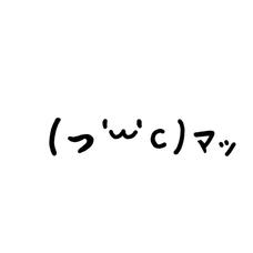 糞ちゃんのユーザーアイコン