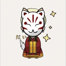 だい🦒's user icon