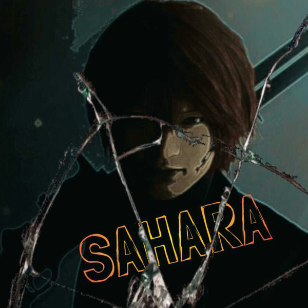 サハラのユーザーアイコン