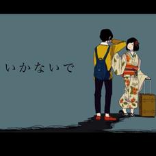 ひよ ✩*🐤 💉@ サ ウ ン ド 準 備 中 (??)のユーザーアイコン