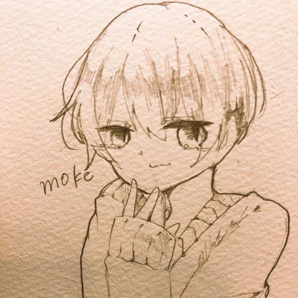 mokeのユーザーアイコン