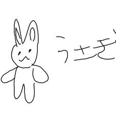 太郎のユーザーアイコン