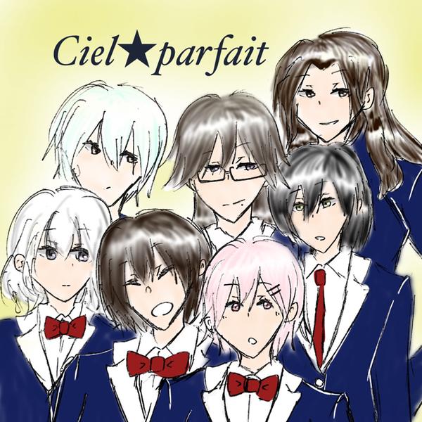 Ciel★parfaitのユーザーアイコン