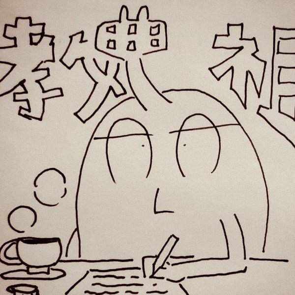 カブトムシ(昆虫ゼリーP)/作詞家のユーザーアイコン