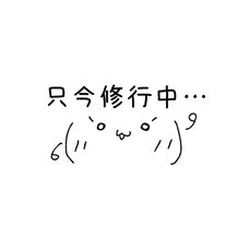 もこ's user icon