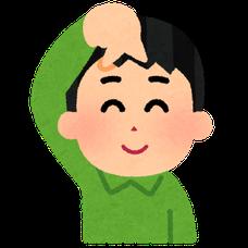 ヒナタのユーザーアイコン
