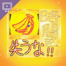 匆nana(꒪ͧຶ◒꒪ͧຶ)#大都会の叫び(꒪ͧຶ◒꒪ͧຶ)⍭⫾ƙʸ叫バᶡᶡ🍌箴言ߗ〯⒛のユーザーアイコン