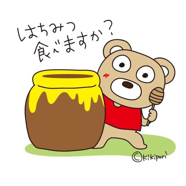 ゆぅ's user icon