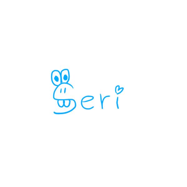 🐶せり🍈@星那's user icon