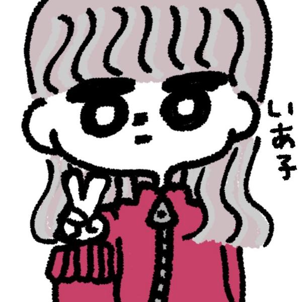 ペロ・いかsub郎🦑のユーザーアイコン