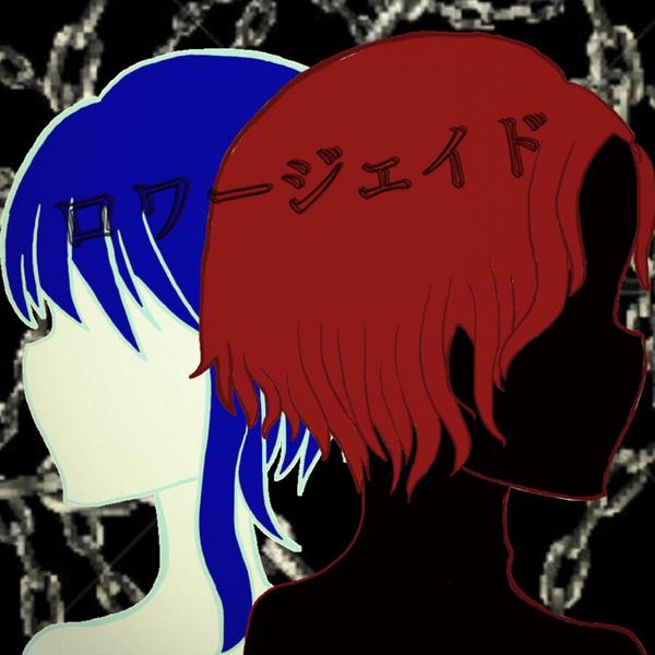 ロワージェイド【運営】のユーザーアイコン