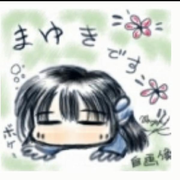 眞雪輝のユーザーアイコン