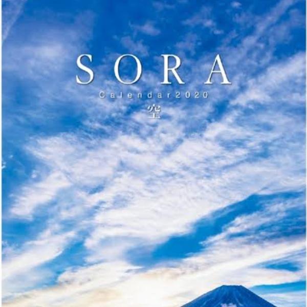 💜台本屋そら(SORA)💜コメは休みの日に……🙏💜のユーザーアイコン
